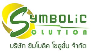Symbolic Solution