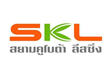 Siam Kubota Leasing Co., Ltd.